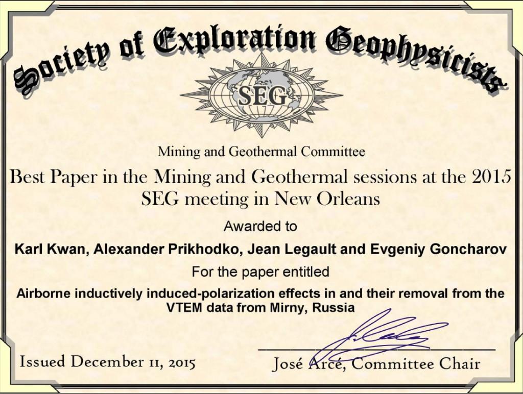 SEG-Award-Best-Paper-Geotech