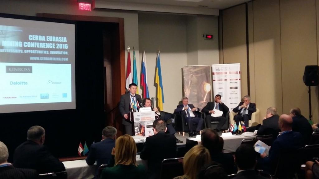 выступление Председателя правления АО Казгеология Галыма Нуржанова на конференции CERBA-EURASIA